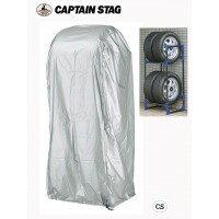 キャプテンスタッグ(CAPTAIN STAG) タイヤガレージ 普通自動車用カバー M-9690 / タイヤガレージ普通自動車用のカバー。