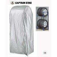 キャプテンスタッグ(CAPTAIN STAG) タイヤガレージ RV・大型車用カバー M-9691 / タイヤガレージRV・大型自動車用のカバー。