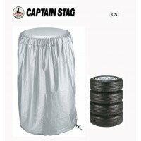 キャプテンスタッグ タイヤカバー L M-9773 / タイヤ用カバーです。