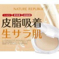 正規輸入品 Nature Republic(ネイチャーリパブリック) 生パウダー 11g SPF25 PA++ NNPP-11 / 「生」肌仕上げ!! お肌に自然な透明感を・・・