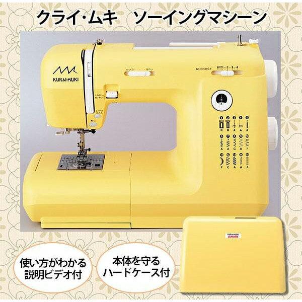 JANOME ジャノメ ミシン クライ・ムキ KURAI-MUKI ソーイングマシーン KM-2010 1067042 / レトロ&ポップでキュートなミシン♪