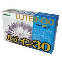 ルテイン30【3箱セット】マルマン