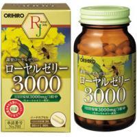 ローヤルゼリー3000【3本セット】オリヒロ