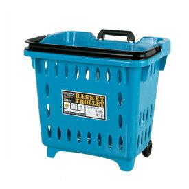 Dulton BASKET TROLLEY L.BLUE / ダルトン バスケット トローリー サックスブルー / キャスター付き アウトドア キャンプ 荷物運び ショッピングカート