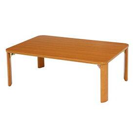 不二貿易 【 折脚ローテーブル(ナチュラル) KSM-10575NA / 12844 】 テーブル ローテーブル センターテーブル 座卓 シンプル 折畳み 折りたたみ 和室