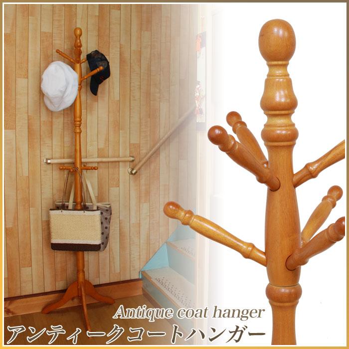 不二貿易 アンティーク コート ハンガー 天然木製・高さ183cm ブラウン 27872