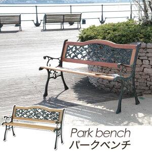 【 Garden bench ガーデンベンチ ベンチ 木製 アイアン パークベンチ 】 椅子 いす イス 長椅子 長いす 長イス 庭 室外 おしゃれ レトロ 公園 Park Bench
