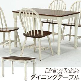 不二貿易 ダイニング テーブル マキアート (5点用) 93027