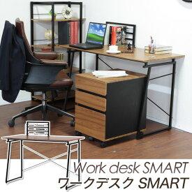 不二貿易 ワーク デスク SMART 94897