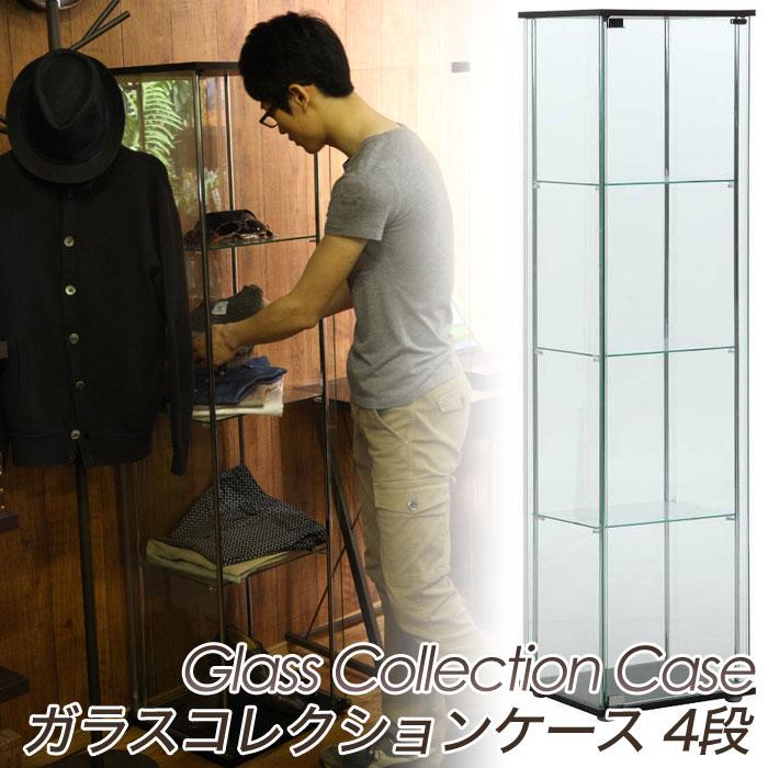 ガラスコレクションケース 4段 ブラウン fj-96047