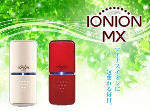 IONIONMX(イオニオンMX)シャンパンゴールド/ルビー