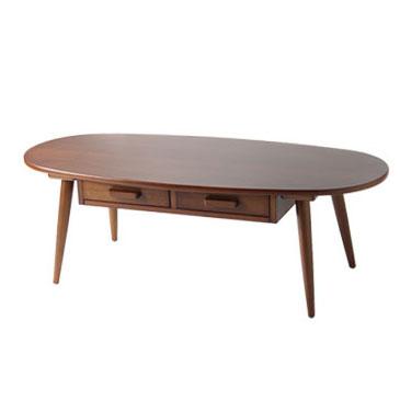 テーブル クライス kreis wt-34 テーブル 木製 幅120 ローテーブル センターテーブル コーヒーテーブル リビングテーブル ウォールナット 引き出し 収納 おしゃれ かわいい 北欧 オーバル 楕円 岩附 iwatsuki