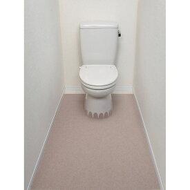 サンコー バリアフリーおくながトイレカーペット 85×130cm ベージュ KE-26 【 サンコー / バリアフリーおくながトイレカーペット / BE / KE-26 】