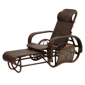サンフラワーラタン 【 ラタン手編み リクライニングチェア / M505KA 】 インテリア イス 椅子 チェアー リクライニングチェア