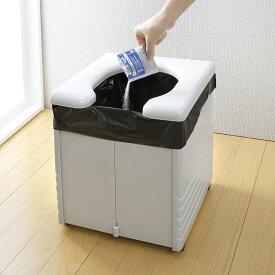 防災用 簡易ポータブルトイレ / GY グレー / R-56 サンコー / 非常用トイレセット 凝固剤 付属 / 組み立て式 折畳み