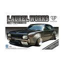 【 1/24 130ローレル 】 1/24 リバティーウォーク / プラモデル / プラモ 模型 組立模型 車 自動車 カー 自動車模型