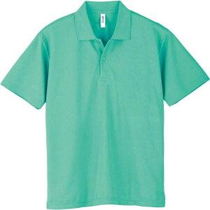 【おまとめ4枚セット】4.4オンス ADP ドライポロシャツ / ミントグリーン / Mサイズ
