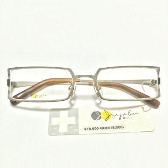 Men gap Dis unisex Higashiosaka shop made in frame Japan for JUJUBEE juju B sunglasses glasses glasses frame PK706-5 UENO 53 □ 19-140 silver glasses