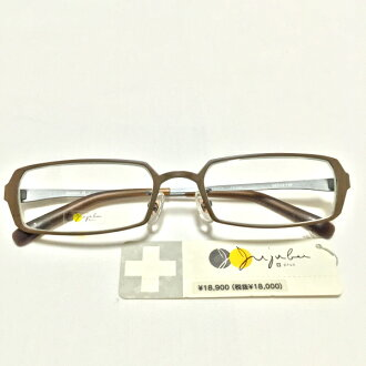 Men gap Dis unisex Higashiosaka store made in frame Japan for JUJUBEE juju B sunglasses glasses glasses frame PK703-7 AKIHABARA 55 □ 19-140 brown glasses