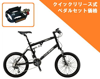 I add it with 2014 model ◆ MV-5FS ◆ quick release pedal special price! ◆M buoy five ◇ ルイガノ LOUIS GARNEAU MV5FS BI non-fs3gm