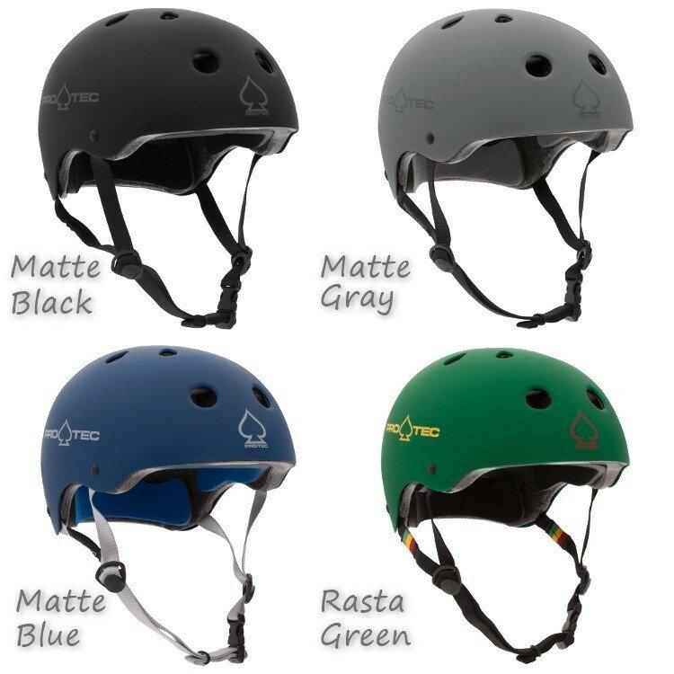 【ポイント10倍】 PRO-TEC ヘルメット CLASSIC CERTIFIED Sサイズ Mサイズ Lサイズ XLサイズ XXLサイズ 子供用 ベビー キッズ ヘルメット スケート bernバーン好きな方にも 自転車レインボーRAINBOW