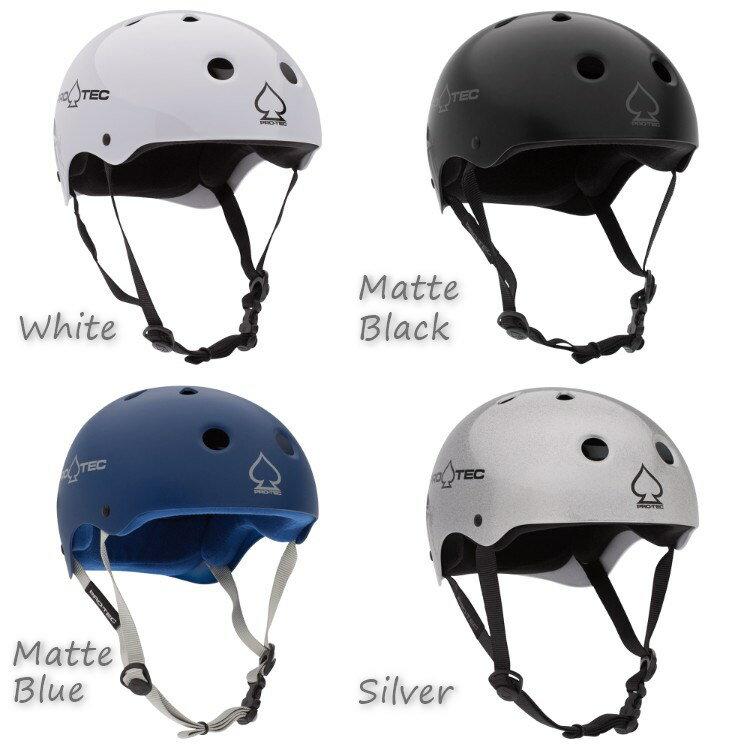 【ポイント10倍】 PRO-TEC ヘルメット CLASSIC SKATE Sサイズ Mサイズ Lサイズ XLサイズ XXLサイズ 子供用 ベビー キッズ ヘルメット スケート bernバーン好きな方にも 自転車