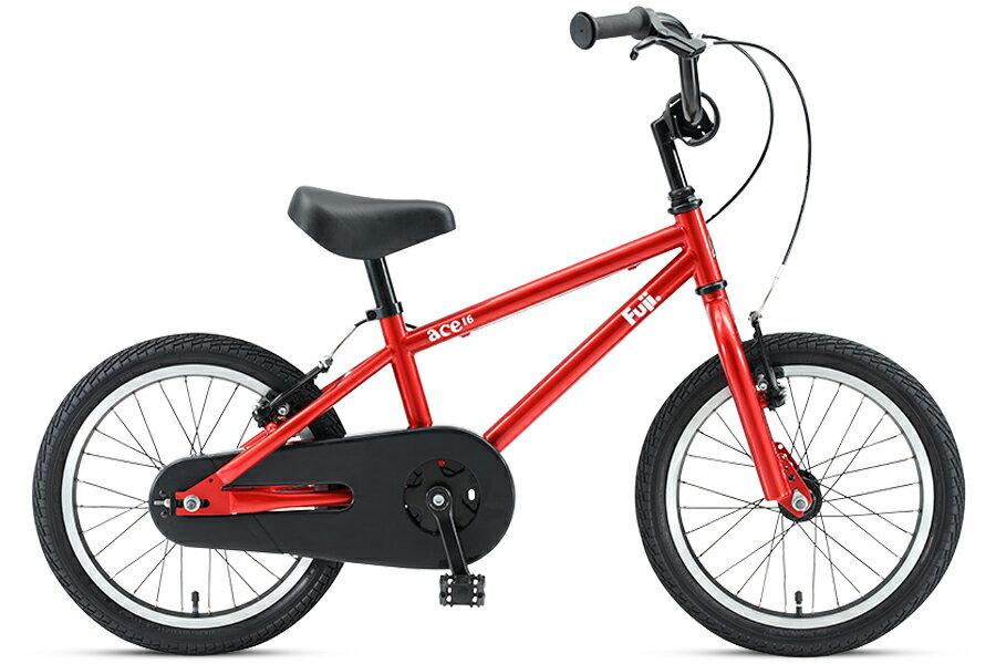 12月中旬予約分【自転車安全整備士が点検整備出荷】FUJI(フジ)ACE 16 エース16 2018年モデル 16インチ 幼児用自転車 可愛い 子供キッズ