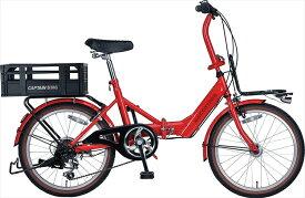 キャプテンスタッグ コンタナ 20インチ 折りたたみ自転車 FDB206 6段変速 OGK バスケット SHIMANO HILMO LEDライト 泥よけ  YG-234 ブラック YG-235 ポストレッド YG-236 グリーンティ YG-237 カフェラテCAA