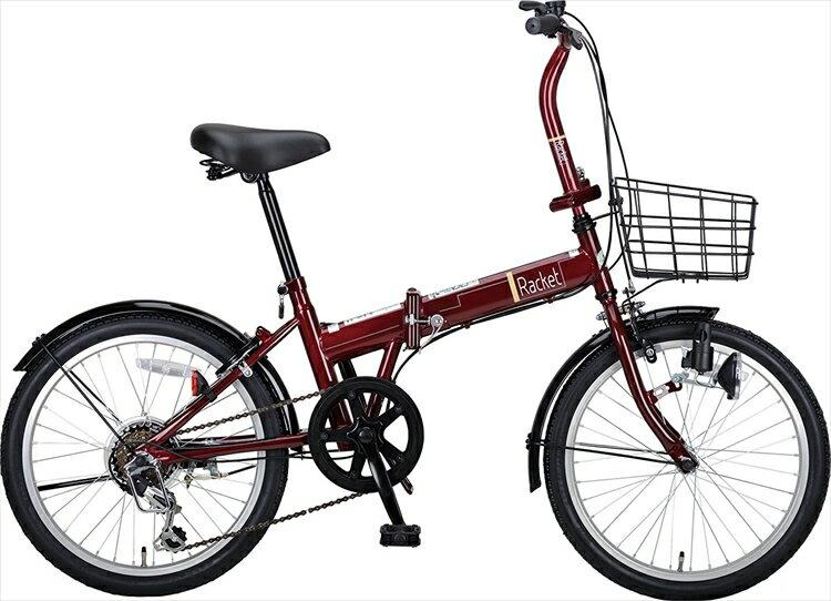 CAPTAIN STAG ラケット 20インチ 折りたたみ自転車 FDB206 ダークブルー [ シマノ6段変速 / ダイナモライト / バスケット / 前後泥よけ ] 標準装備 キャプテンスタッグ折畳 折り畳み