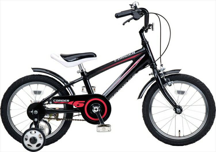 子供用自転車 16インチ 18インチコライダー CORIDER キャプテンスタッグ CAPTAIN STAG かわいい かっこいい おしゃれ 迷彩 カモフラ 女の子 男の子 ブランド YG-259 YG-260 YG-261 ★元