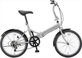 ★キャッシュレスで5%還元★CAPTAIN STAG ライヤー 20インチ 折りたたみ自転車 [ SHIMANO製6段変速 前後泥よけ ] FDB206 キャプテンスタッグ折畳 折り畳みCAA