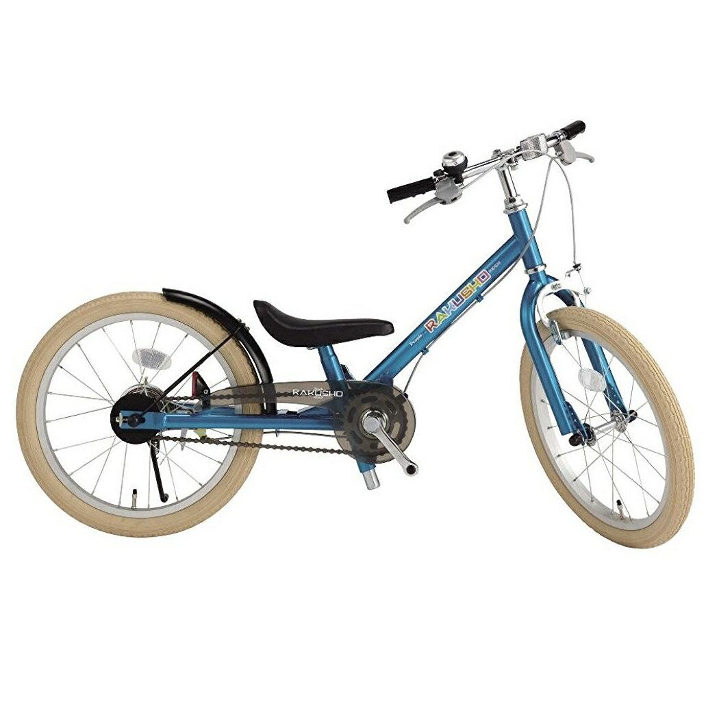 【アウトレット】【フロントフォーク傷有り】People ピープル 補助輪パスして ラクショーライダー 18インチ ブルーメタリック YGA250  レッドメタリック YGA263プレゼント 可愛い 子供  キックバイク 子供用自転車