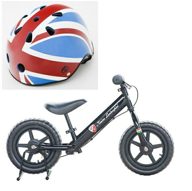 London Taxi 2 ヘルメット+トニーノ・ランボルギーニ ランニングバイク 子供用自転車キッズ用トレーニングバイクプレゼント 可愛い 子供 ikeshou