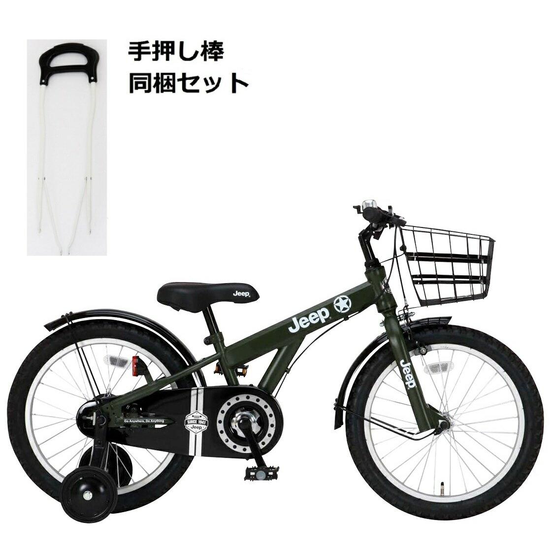 【手押し棒同梱プレゼント】 BAA対応 JEEP(ジープ) BMXタイプ 16インチ 子供用自転車 幼児車自転車BRA プレゼント 可愛い 子供キッズ 注目