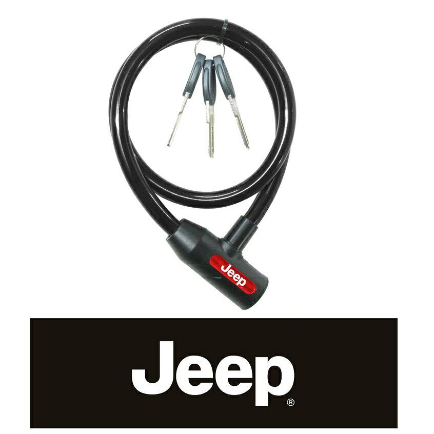 送料無料◆JEEP ジープ ワイヤーロック 鍵 ディンプルキー採用 自転車 カギプレゼント 可愛い 子供