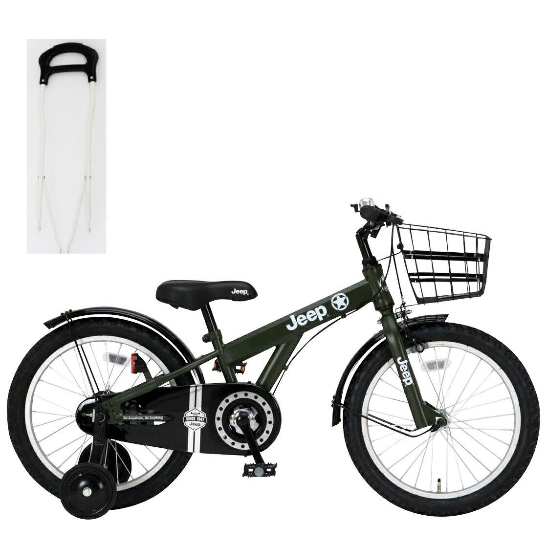 子供用自転車 18インチ 【手押し棒プレゼント】BAA対応 JEEP(ジープ) BMXタイプ 幼児車自転車BRA プレゼント 可愛い 子供キッズ 注目