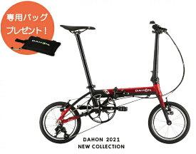 【専用バッグプレゼント!】DAHON 2021 K3 折りたたみ自転車 14インチ 外装3段変速 ダホン ケースリー プレゼント 可愛い 折畳み 折畳 変速 フォールディングバイク