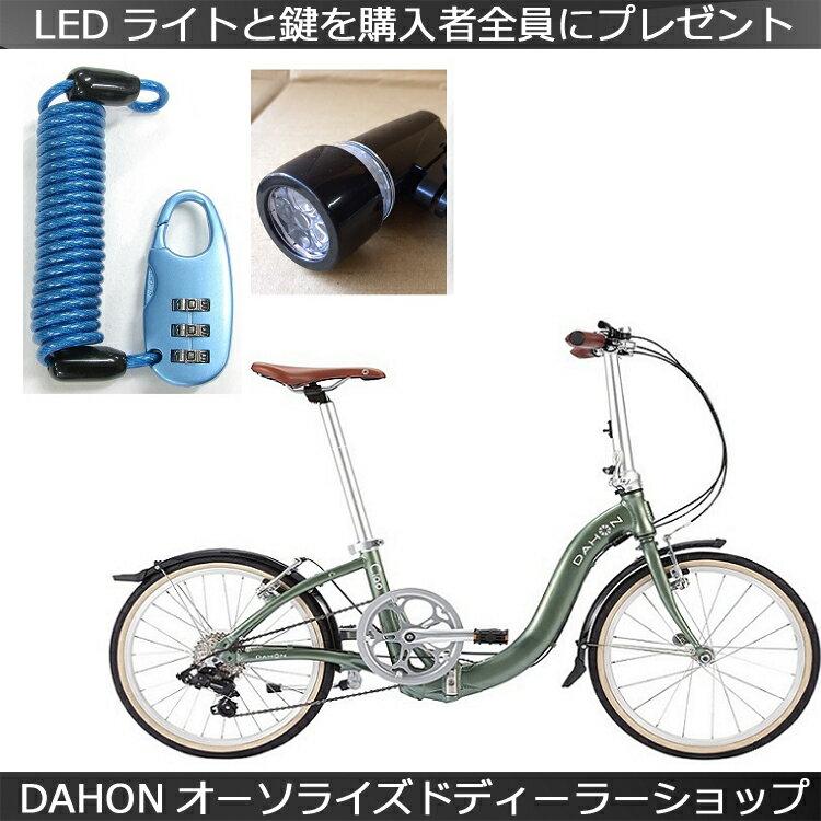 【LEDライトと鍵をプレゼント】DAHON 2018 Ciao チャオ 折りたたみ自転車 フォールディングバイク プレゼント 可愛い 折畳み 折畳 カーキ ストームグレー