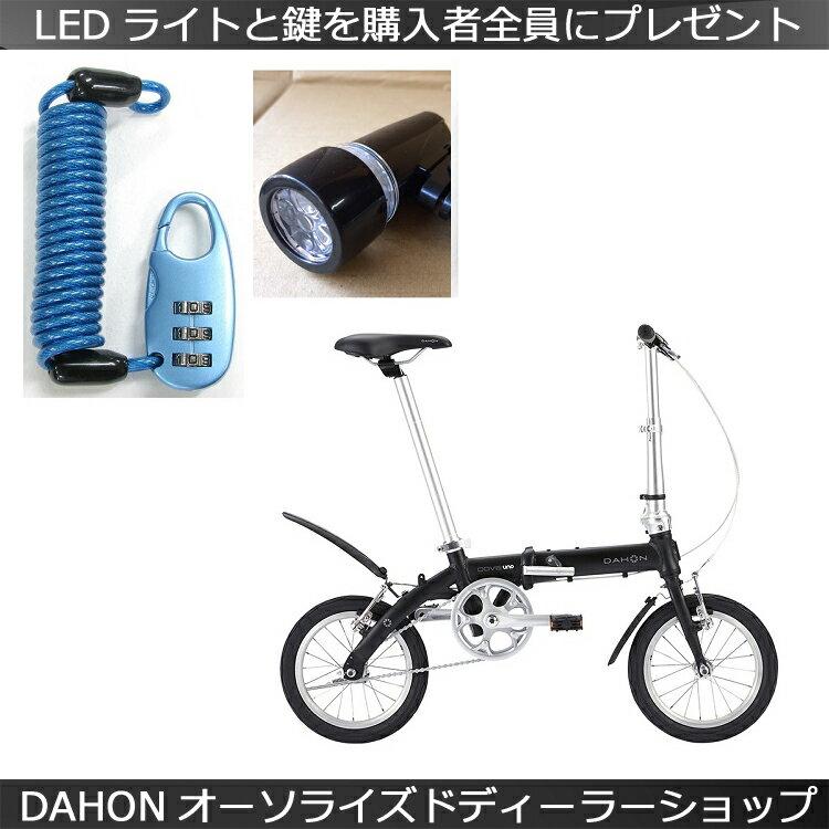【LEDライトと鍵をプレゼント】DAHON 2018 Dove Uno ドーブウノ ダブウノ 折りたたみ自転車 フォールディングバイク プレゼント 可愛い 折畳み 折畳