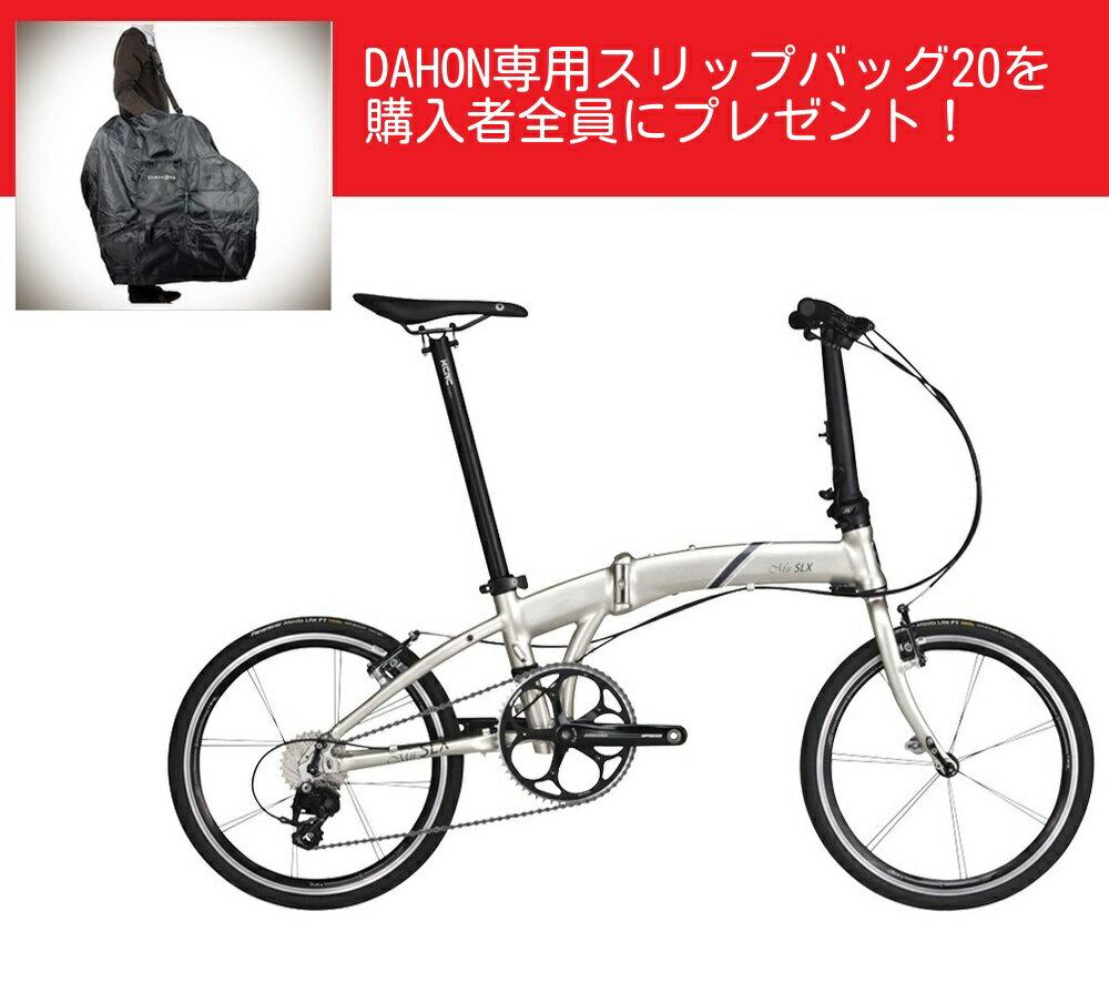 新モデル 専用輪行バッグプレゼント DAHON 2017 ミュー SLX Mu Shimano 105 11段折りたたみ自転車プレゼント 可愛い 子供