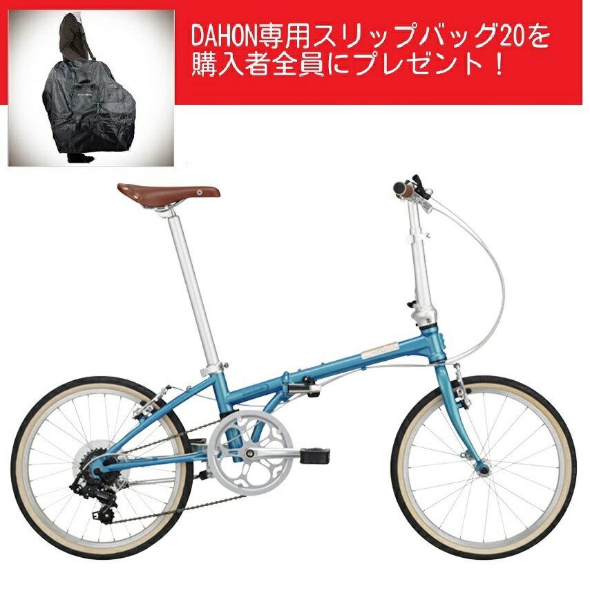 新モデル 専用輪行バッグプレゼント DAHON 2017Boadwalk D7 7Speed Shimano 7段変速 折りたたみ自転車プレゼント 可愛い 子供