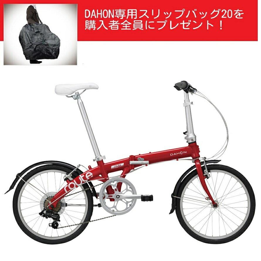 新モデル 専用輪行バッグプレゼント DAHON 2017 Routeルート 7Speed Shimano 7段変速 折りたたみ自転車プレゼント 可愛い 子供