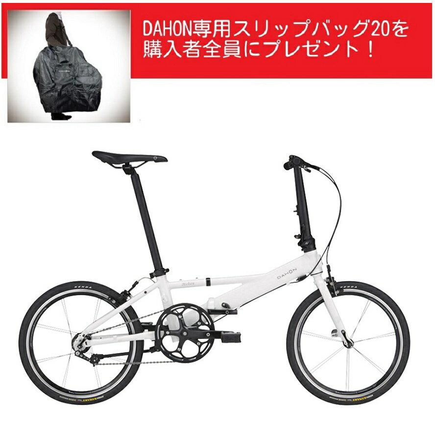 専用輪行バッグプレゼント DAHON 2017 Heliosヘリオス シングルSpeed Shimano 1段変速 折りたたみ自転車プレゼント 可愛い 子供