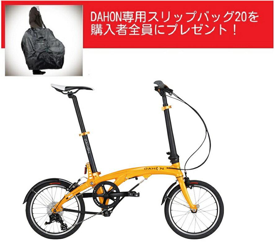 新モデル 専用輪行バッグプレゼント DAHON 2017 EEZZ D3イージー D3 3Speed Shimano 3段変速 折りたたみ自転車プレゼント 可愛い 子供