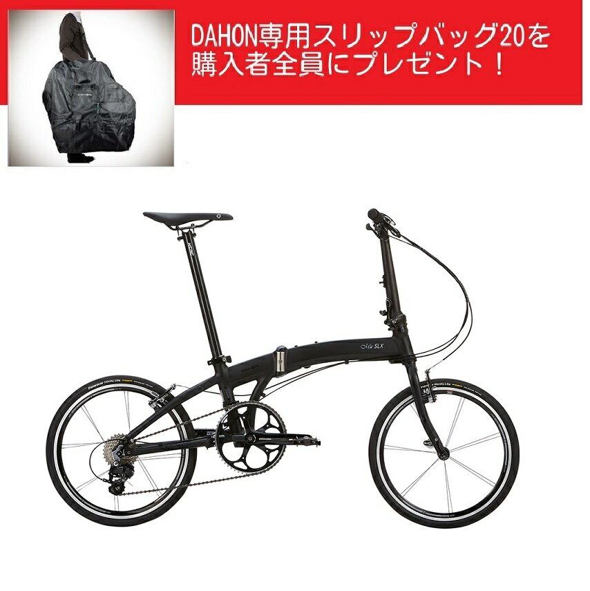 【専用輪行バッグ20+QRDMTBペダル:プレゼント】DAHON 2018 ミューSLX Mu Shimano 105 11段折りたたみ自転車プレゼント 可愛い サーチ