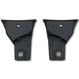 Britax B-AGILE3 専用 アダプター BABY-SAFE i-SIZE BABY-SAFE PLUS SHR2 対応 ベビーカー チャイルドシート取り付け パーツ ブライタックス ビーアジャイル アダプタ ベビー 子供 プレゼント