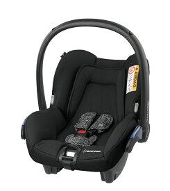 Maxi-Cosi CITI マキシコシ シティ 最軽量 チャイルドシート 新生児〜15か月頃 サンシェード標準搭載 プレゼント 新生児用 ベビーシート シートベルト固定専用 カー用品