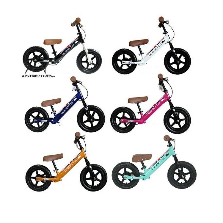 London Taxi ロンドンタクシー キックバイク バランスバイク 12インチ 子供用 ブレーキ ペダル無し自転車 可愛い 子供 子供用自転車