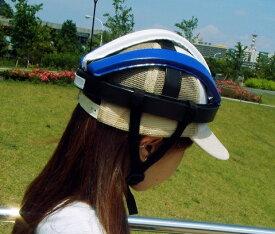 【ポイント10倍】 リンプロジェクト 4005 カスク フェイクレザー トリコロールNF リフレクター サイクル カスクヘルメット 送料無料 携帯 ヘルメット 自転車 rin project