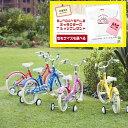 Tシャツプレゼント企画子供用自転車 16インチ18インチ  SUNDAYSMILE サンデースマイル アルミフレーム 軽量 幼…